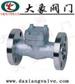 H41Y-100C(P)不銹鋼高壓止回閥
