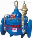 ZJD745X水泵控制阀