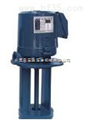 高壓機床冷卻泵 高壓機床油泵 高壓水泵 高壓機床水泵 浸入式多級泵 離心泵