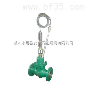 230W 01/02型自力式温度调节阀