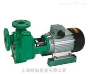 直聯式耐腐蝕自吸泵,單相聚丙烯自吸泵