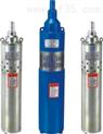 不锈钢单相潜水电泵,小功率潜水泵