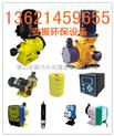 酸碱加药泵酸碱计量泵广东造纸助剂计量泵电镀化工计量泵