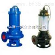 自动搅匀潜水泵安装尺寸