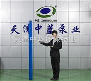 QJ-天津高扬程深井潜水泵
