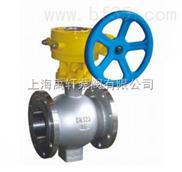 不銹鋼偏心半球閥Q340Y(F)-上海禹軒球閥供應