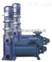 普通機床油泵 機床立式單級泵 機床冷卻循環泵 機床水泵  車床水泵 冷卻泵