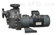 ZBF型自吸磁力泵、ZBF塑料自吸泵