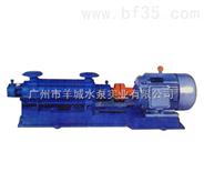 GC型锅炉给水排水泵