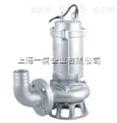 防水电机潜水泵