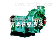 80ZJ-I-A52单级单吸卧式离心渣浆泵  河北臣明泵业专业生产