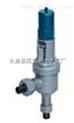 A61Y彈簧焊接式高壓安全閥