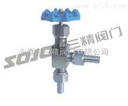 J24W-角式针型阀,高压角式针型阀
