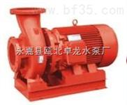 XBD-ISG型立式單級消防泵