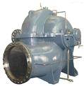 S,SH,SA,SN,OS等中开式离心泵 博山水泵