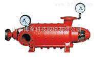 XBD-DL DA1 ISGXBD 消防泵 博山水泵 淄博