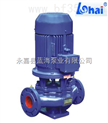 IRG型立式热水管道泵离心泵增压泵厂家批发供应