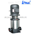 GDLF型不锈钢多级管道泵轻型立式离心泵
