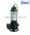优质供应大流量低扬程自动搅匀潜水排污泵