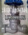 J11H-16C铸钢丝扣截止阀