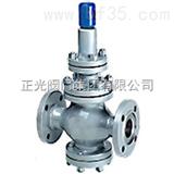 Y43HY43H-40型先导活塞式蒸汽减压阀