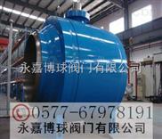 Q367F-16C大口径全焊接涡轮球阀