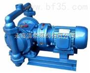 DBY铸铁/不锈钢/铝合金/塑料电动隔膜泵