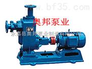 自吸泵,CYZ-A不銹鋼自吸泵,小型不銹鋼自吸泵,臥式不銹鋼自吸泵