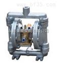 隔膜泵/气动隔膜泵/铸铁四氟隔膜泵清泉隔膜泵