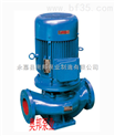 XBD-ISG-XBD-ISG消防泵,立式消防泵,单级消防泵
