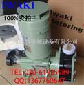 供应易威奇化工泵 计量泵 磁力泵 -IWAKI