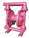 飞河QBK-25PP气动隔膜泵  塑料化工气动隔膜泵