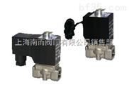 2KS系列(直动常开型)流体控制阀