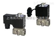 2KL系列(直动常开型)流体控制阀