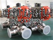 卫生级气动三通球阀Q684F、Q685F