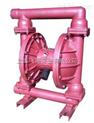 飞河QBY-25PP塑料气动隔膜泵