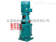 DL-DL立式多级泵,不锈钢立式多级泵,轻型立式多级泵