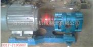 外润滑渣油泵,外润滑齿轮泵,外润滑油泵,外润滑泵,外润滑白土泵,外润滑焦油泵