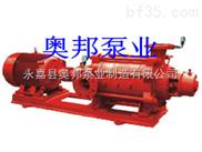 XBD消防泵,XBD臥式多級離心泵,XBD-TSWA臥式多級消防泵