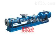 螺杆泵,G型污泥螺杆泵,卧式污泥螺杆泵,污泥泵