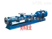 G型不锈钢单螺杆泵,化工螺杆泵,温州单螺杆泵,螺杆泵厂家
