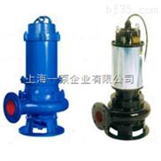 潜水排污泵性能参数