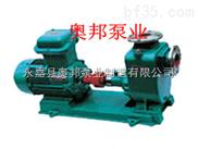 自吸泵,高壓自吸泵,清水自吸泵,ZX臥式自吸泵
