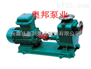 自吸泵,ZX卧式自吸泵,卧式清水自吸泵,不锈钢卧式自吸泵
