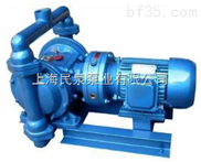 DBY-40电动隔膜泵