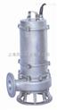 65口径wqp不锈钢污水泵
