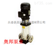 QDL2-70-多级泵,QDL立式多级离心泵,不锈钢立式多级泵,多级离心泵