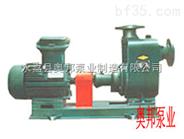 自吸泵,80CYZ-A-32,自吸油泵,CYZ-A自吸式离心油泵,奥邦卧式自吸油泵