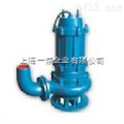 WQ50-20-7潛水排污泵報價