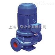 ISG25-125离心泵报价